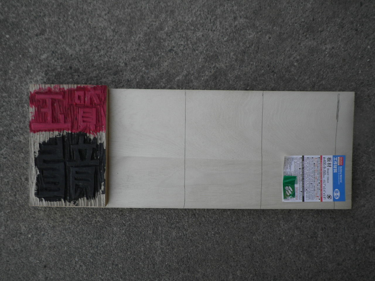 RIMG32966