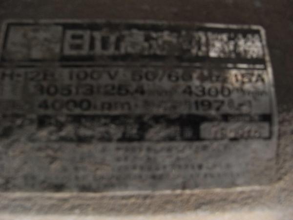RIMG11316