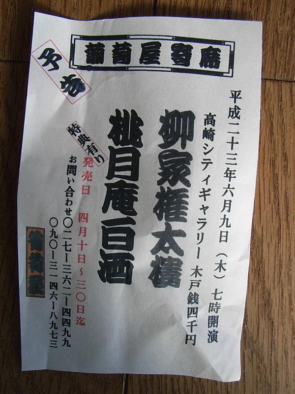 RIMG16685