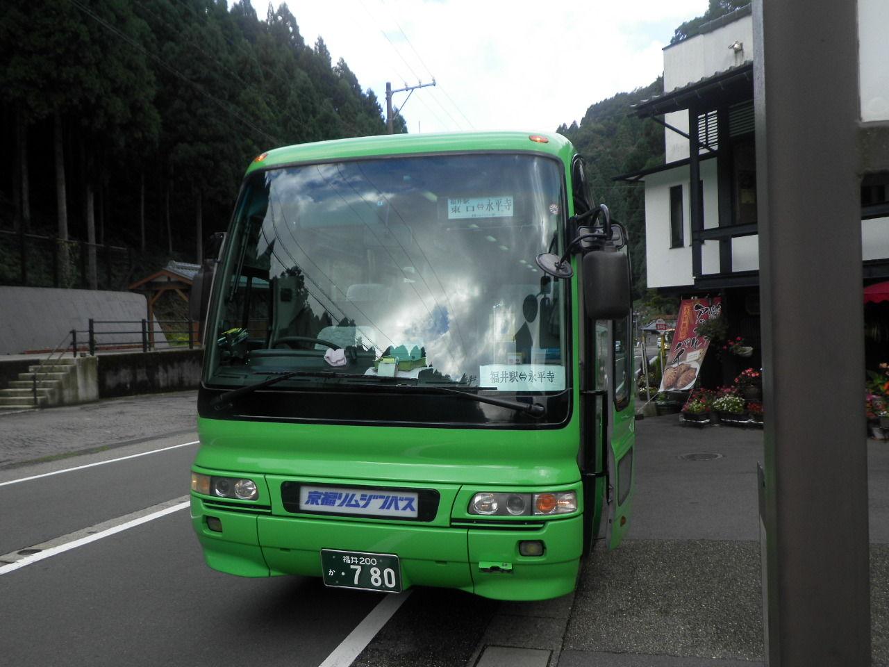 RIMG32677
