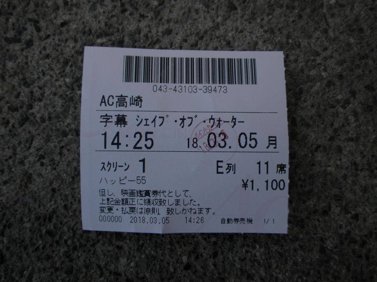 R0019693