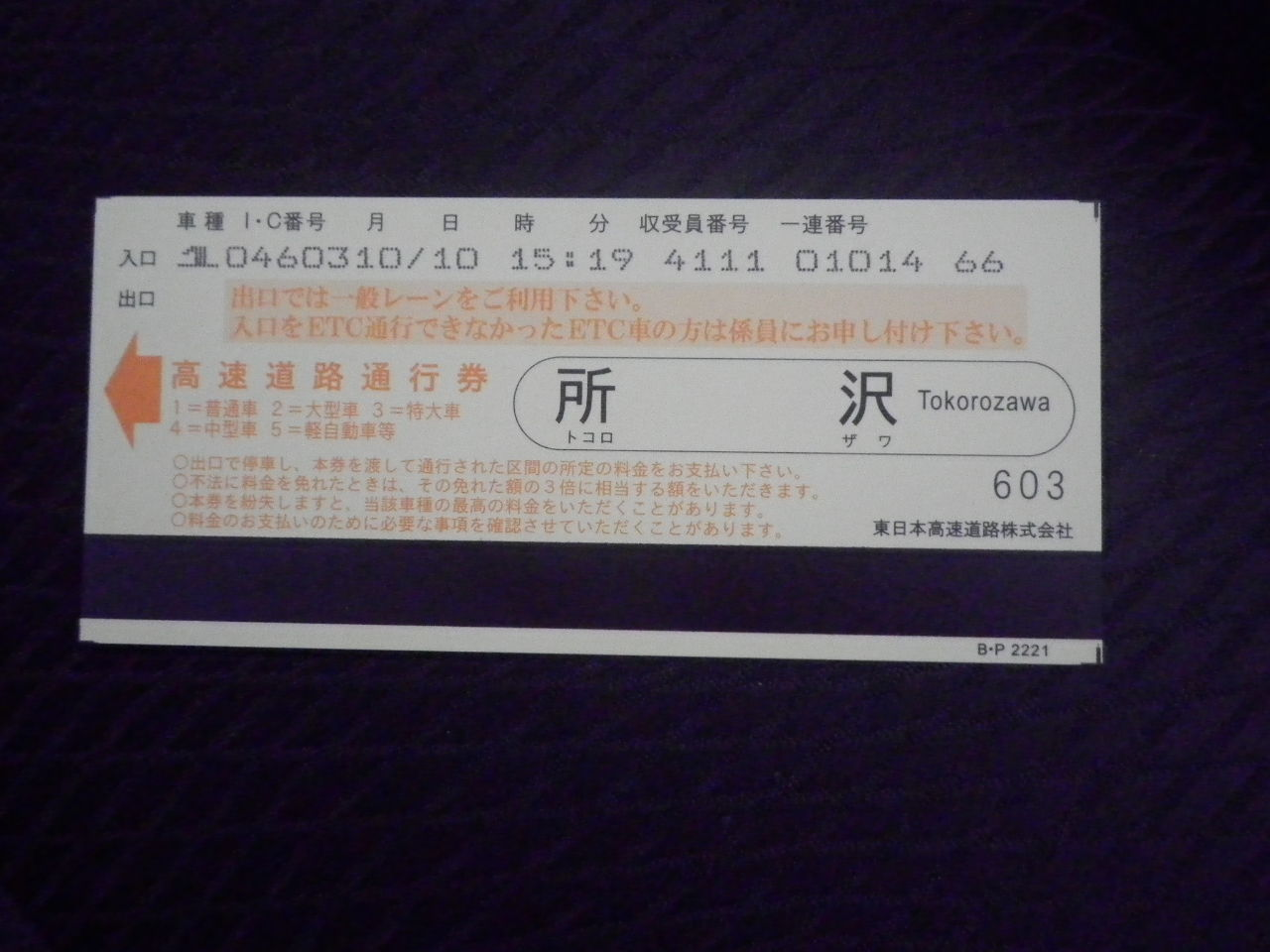 R0010478