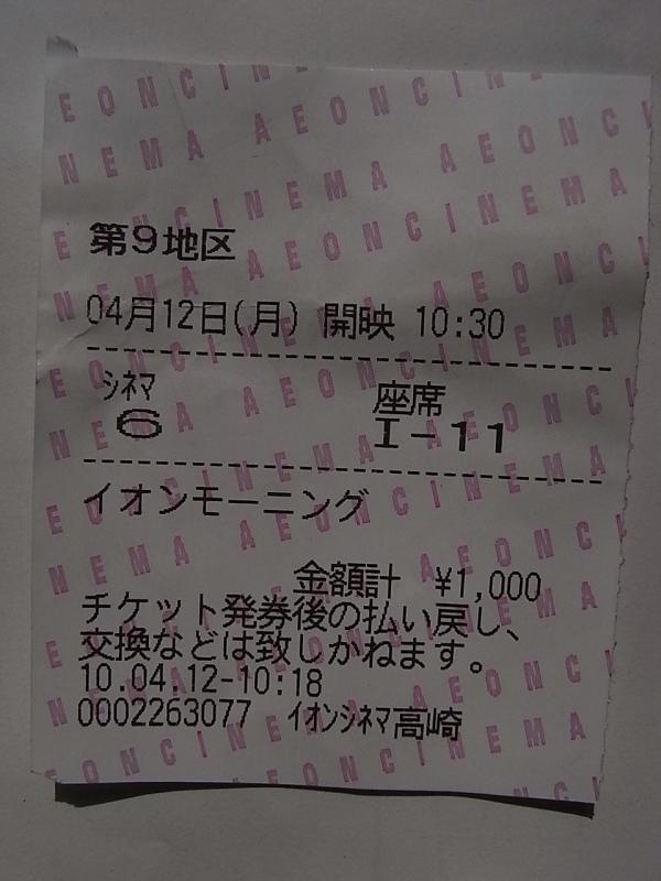 RIMG11681