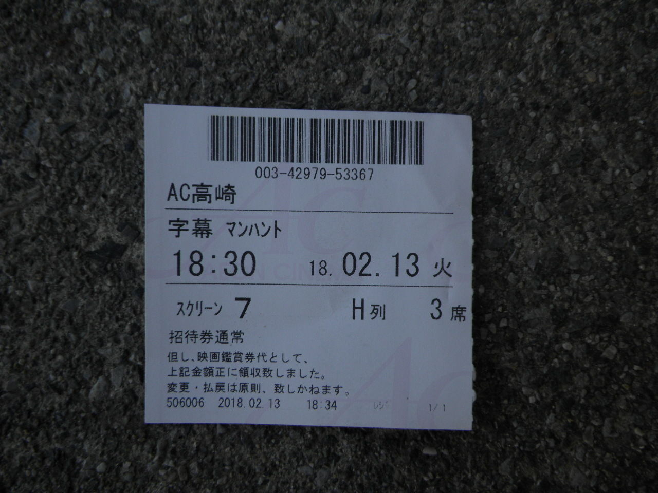 R0019647
