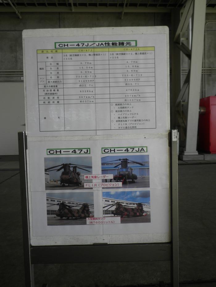 RIMG14565