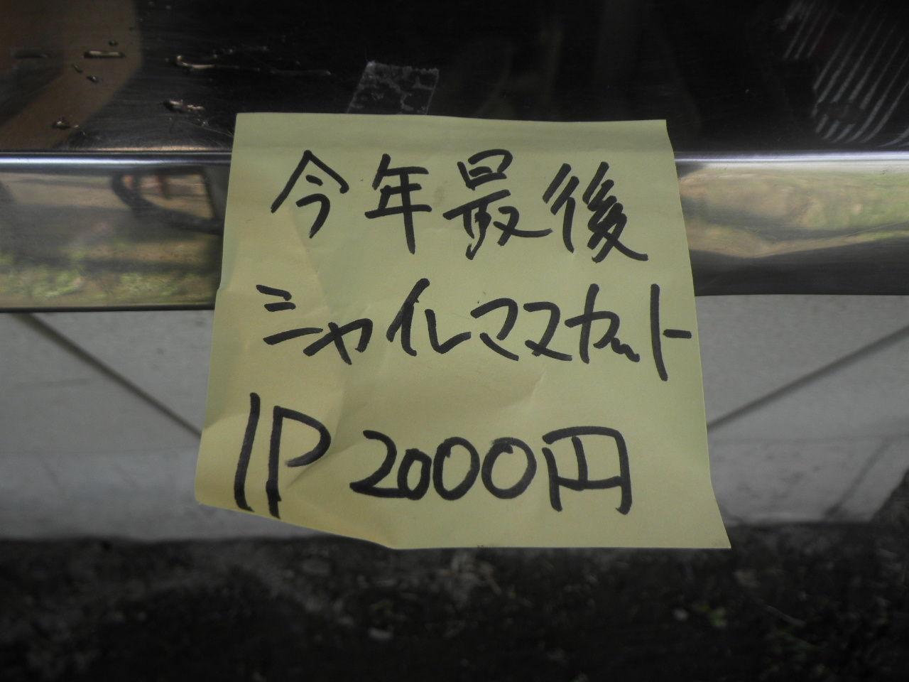 R0020215