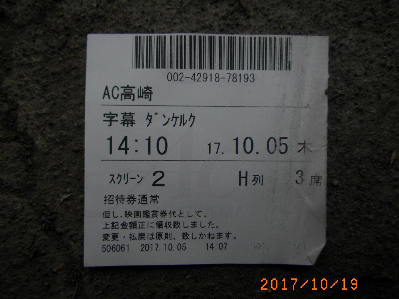 RIMG37100