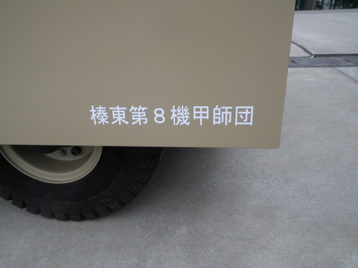 RIMG17459