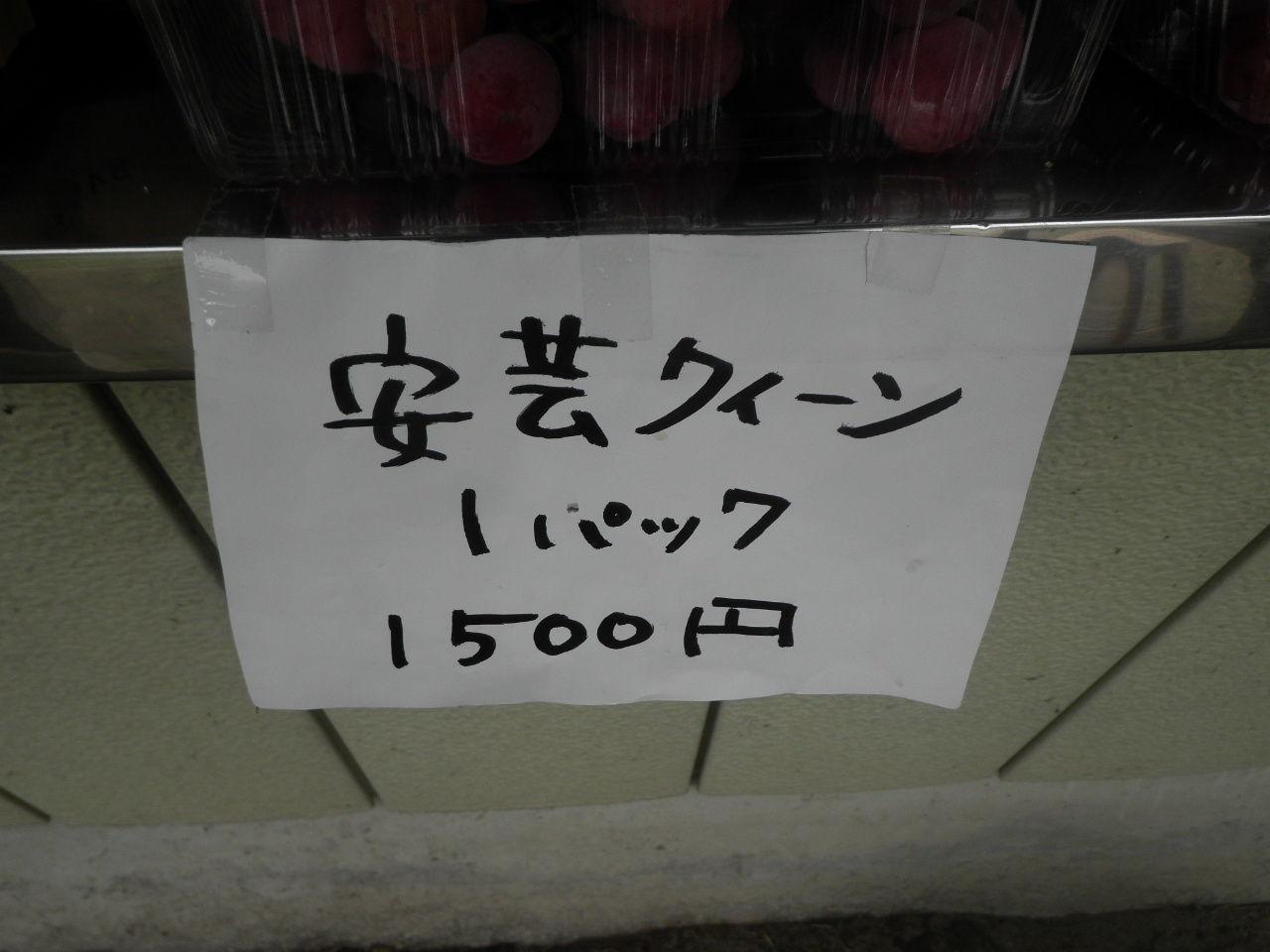 R0020154
