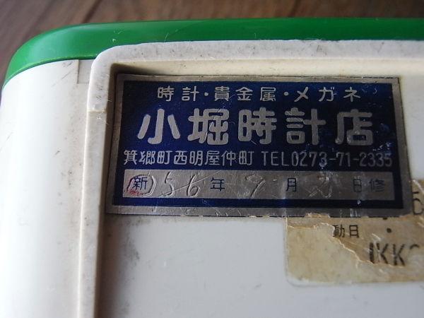 RIMG19916
