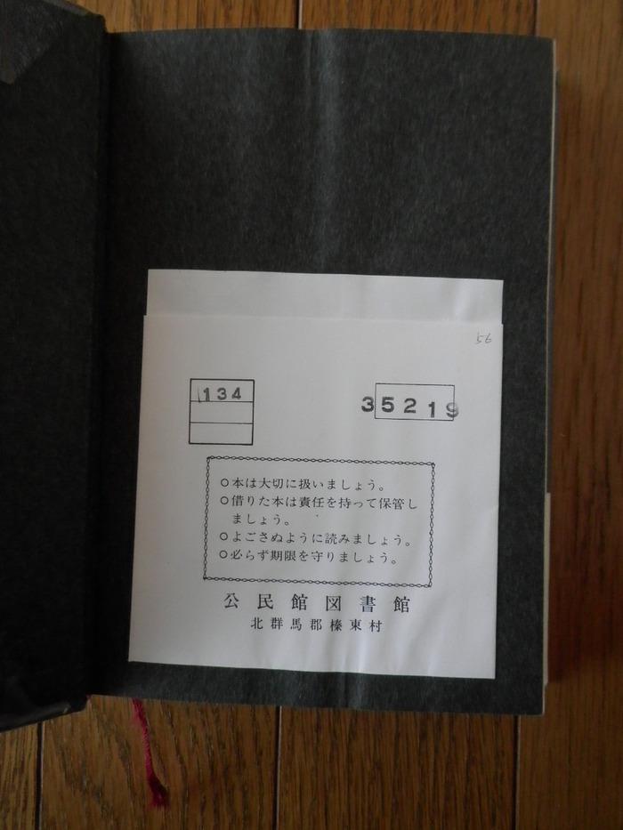 RIMG17549