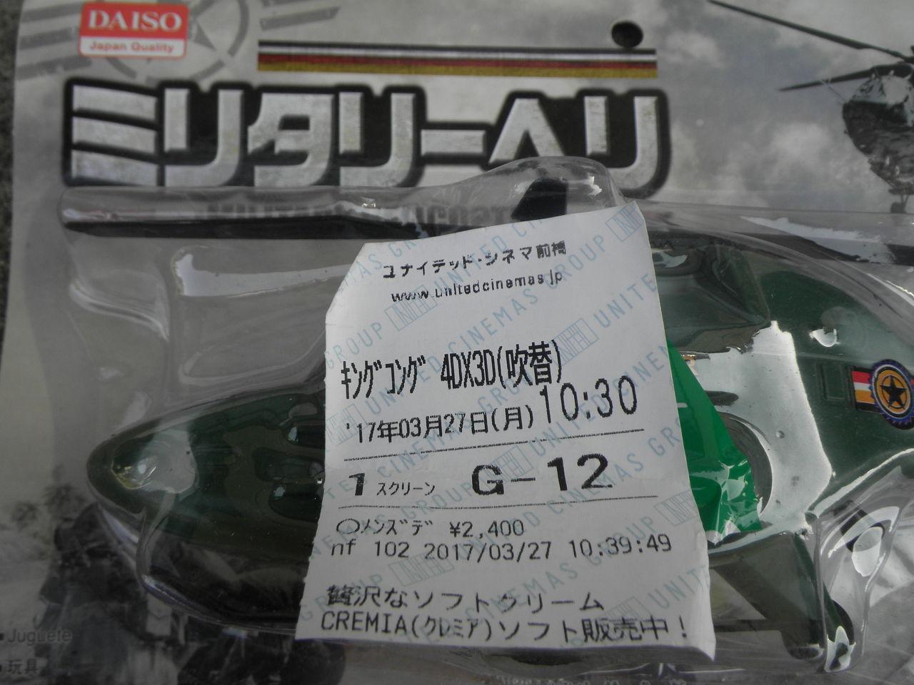 RIMG33345
