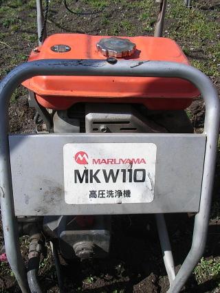 RIMG3471