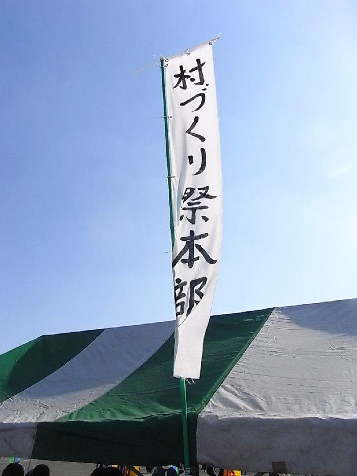 RIMG3646