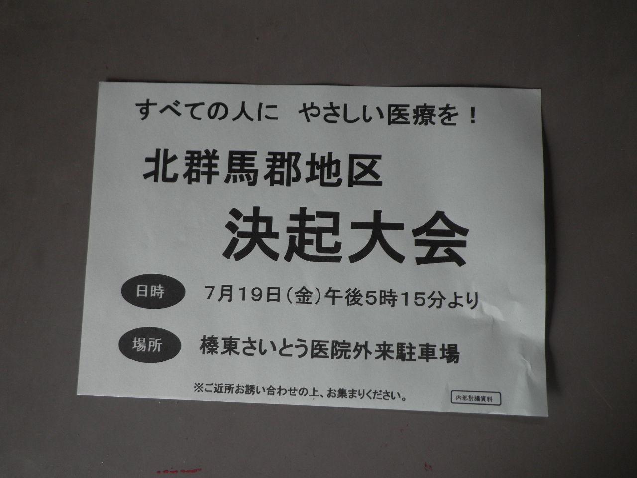 R0010115