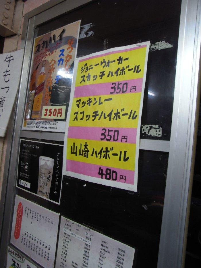 RIMG4644