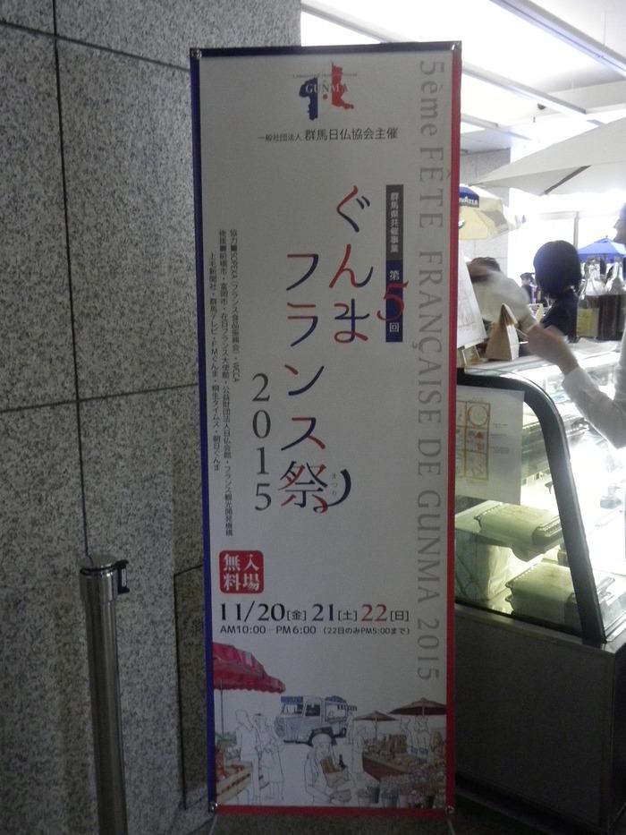 RIMG21740