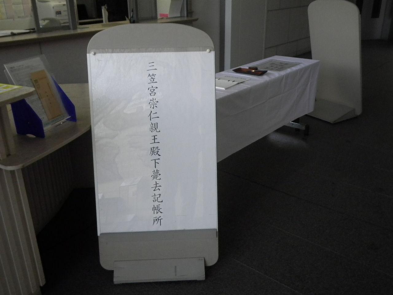 RIMG32809