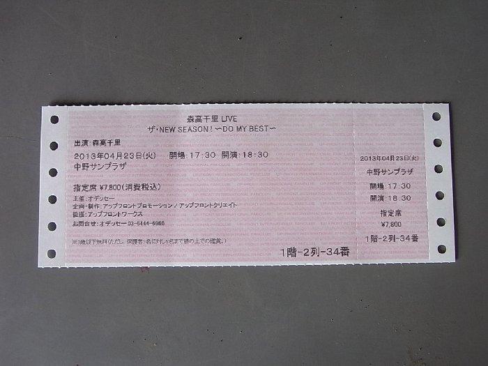 RIMG4976