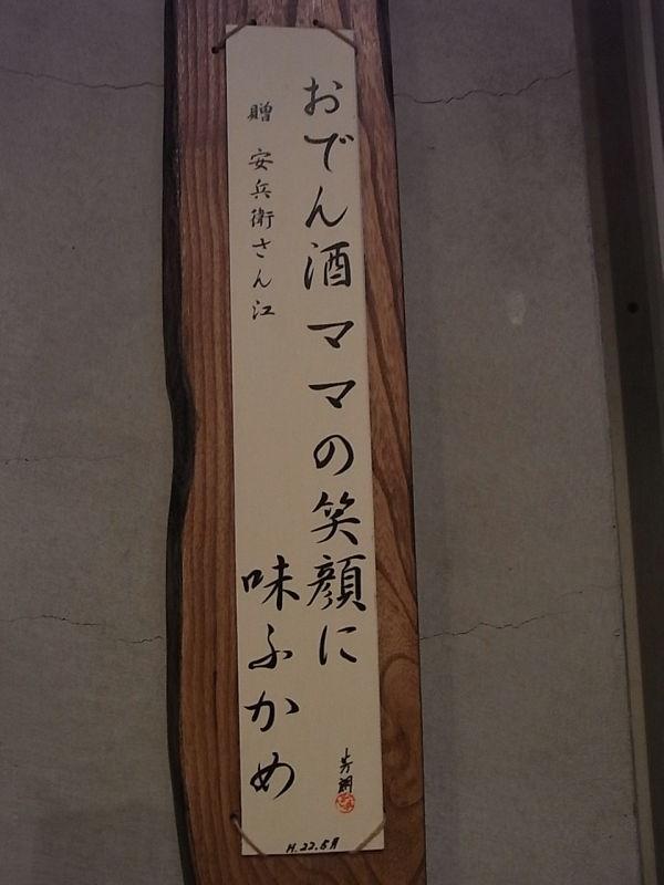 RIMG15341