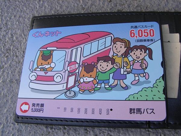 RIMG3750