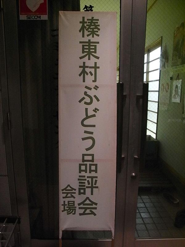 RIMG13583