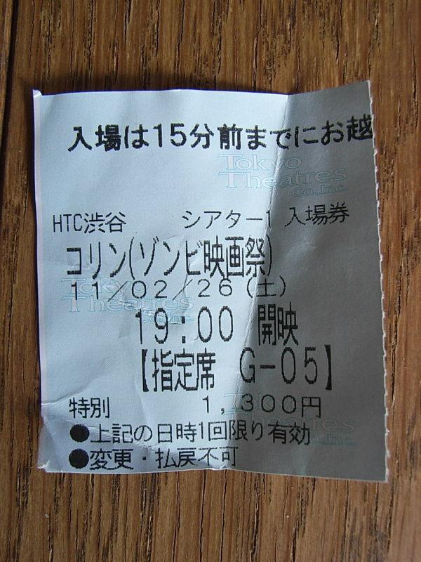 RIMG16682