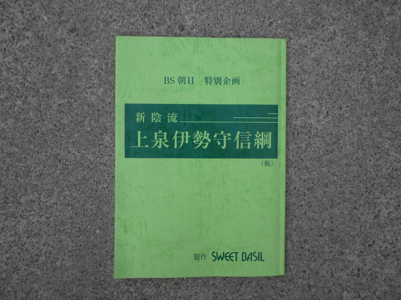RIMG33232