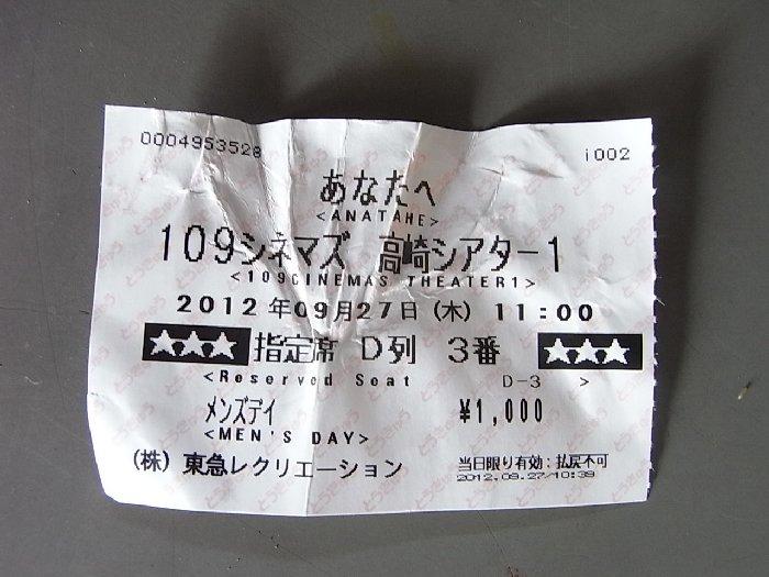 RIMG3479