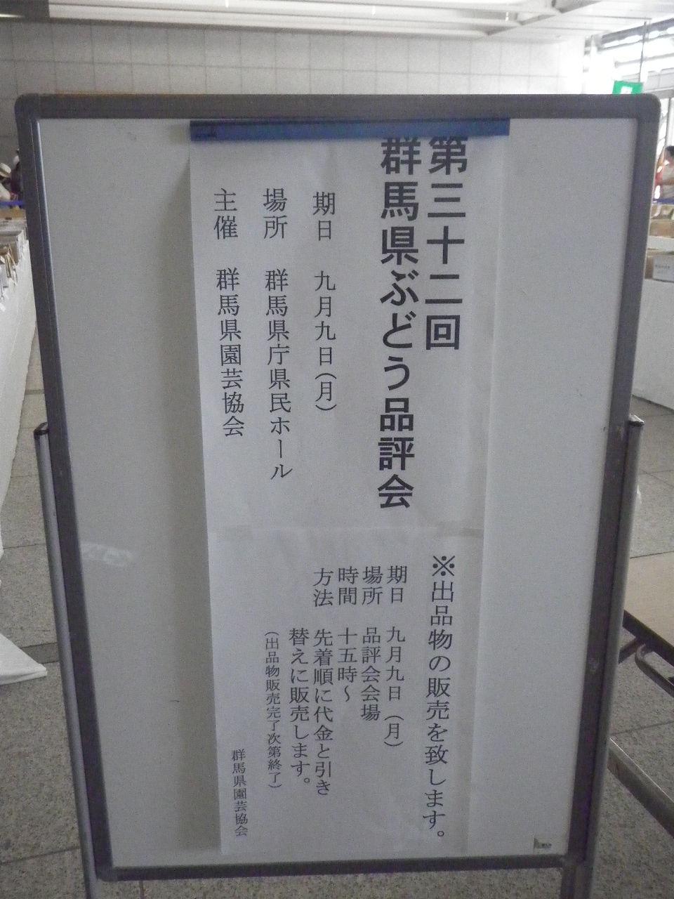 R0010364