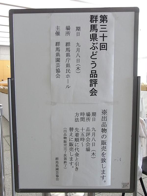 RIMG18558