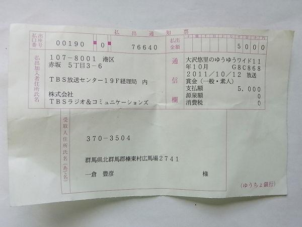 RIMG19202