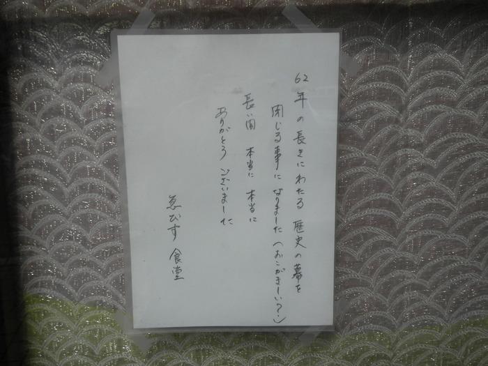 RIMG24360