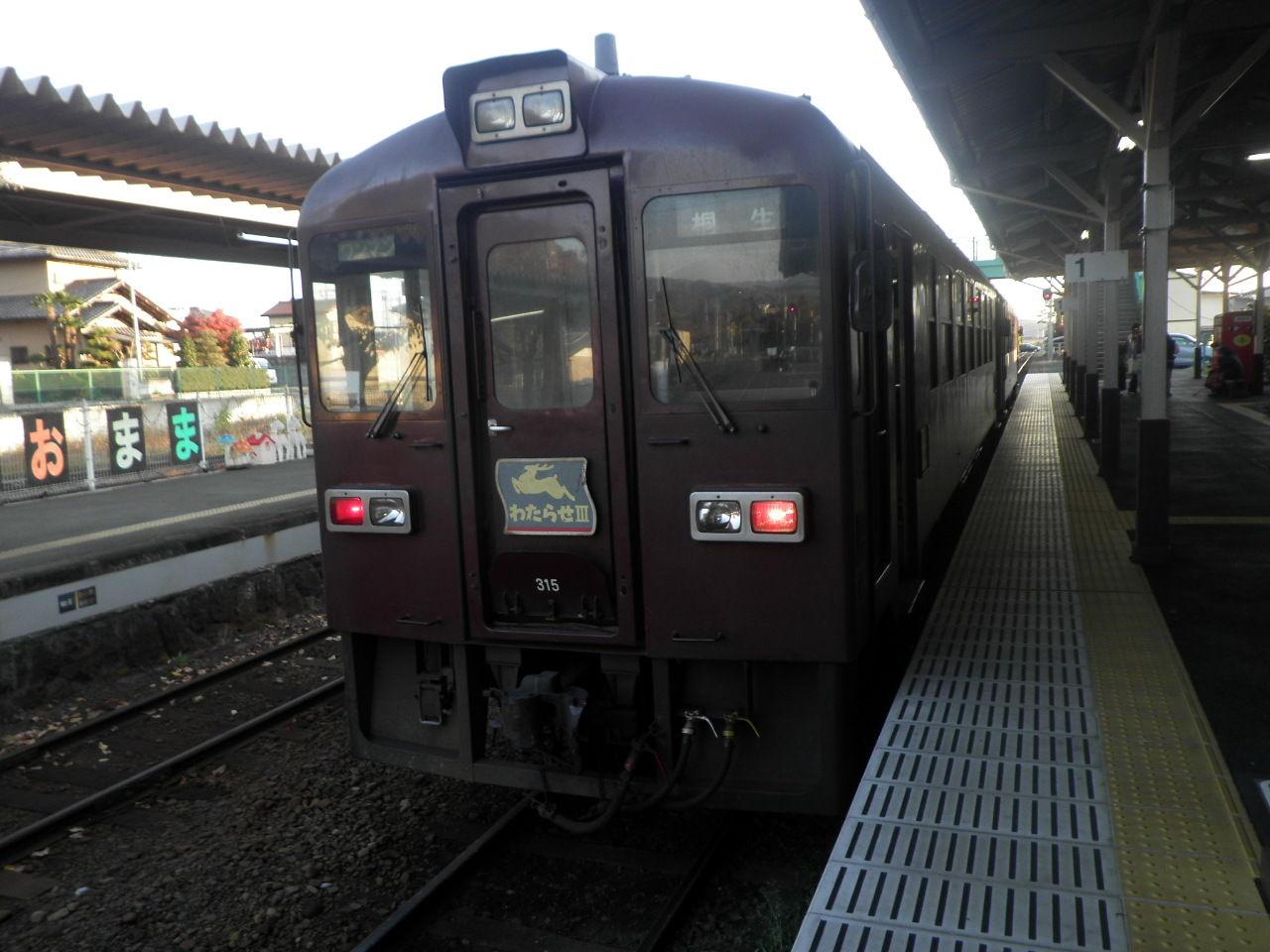 R0020529