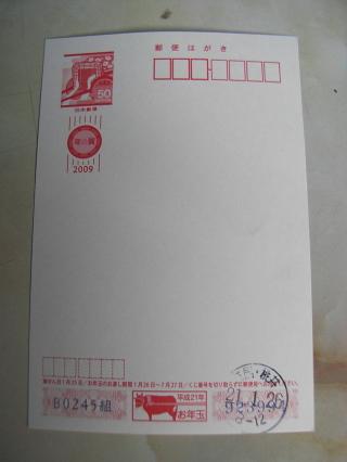 RIMG3087
