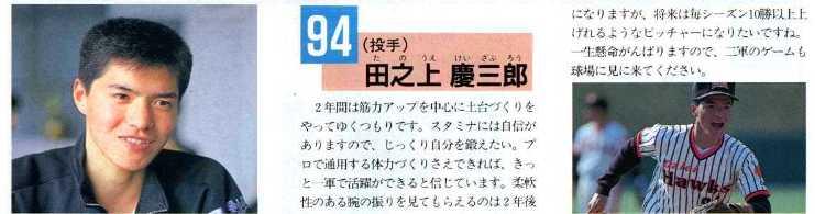田之上慶三郎「引退記念特別企画」ぅ~ : 克真留 「野次争論」