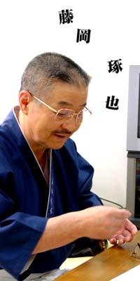 岡倉大吉の画像 p1_1