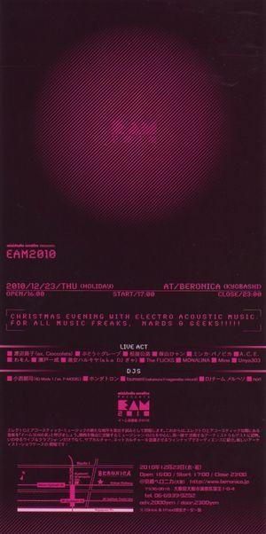 eam2010