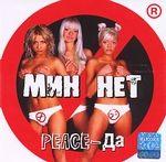 peace-da