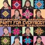 partyforeveryone
