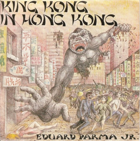 King Kong In Hong Kong
