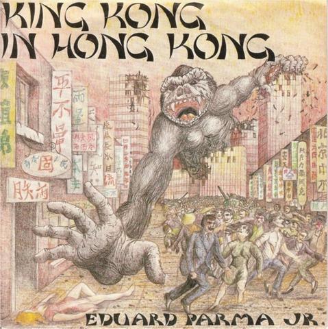 King Kong In Hong Kong