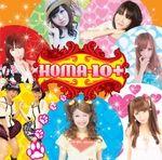 homa10plus