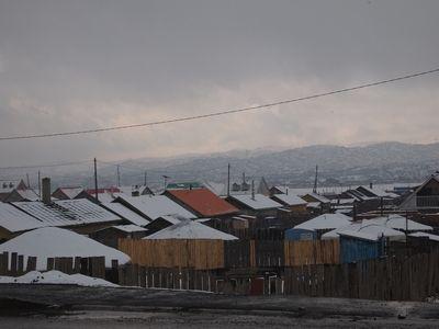 ulaanbaatar-gel