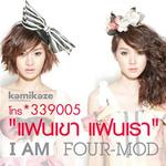 iamfour-mod