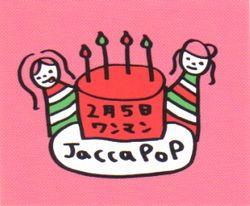 jaccapop0205