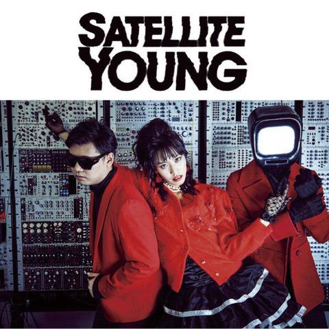 satelliteyoung