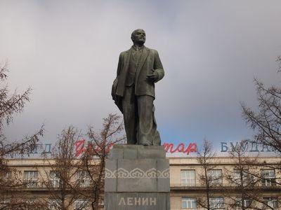 ulaanbaatar-lenin