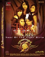 tigergirls