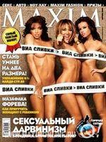maxim-cream